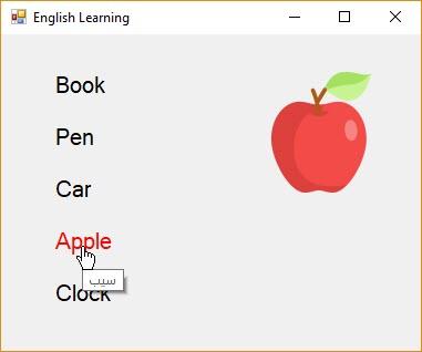 پروژه یادگیری انگلیسی